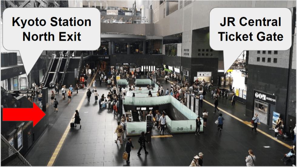 JR Central Ticket Gate