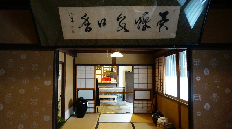 Tea ceremony venue