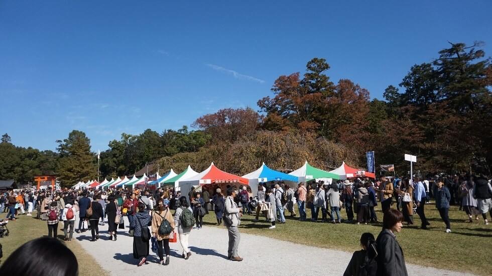 Kyoto Bread Festival