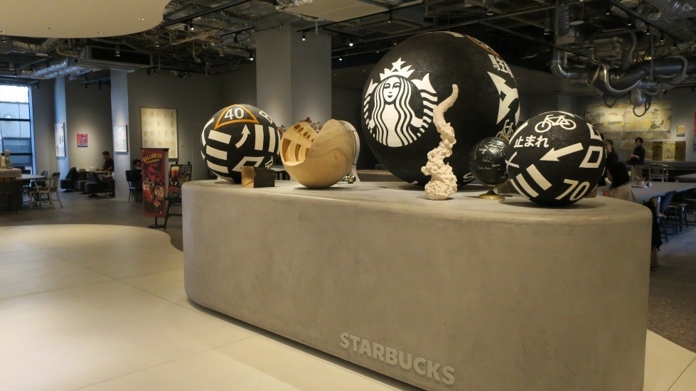 Starbucks Coffee Kyoto BAL