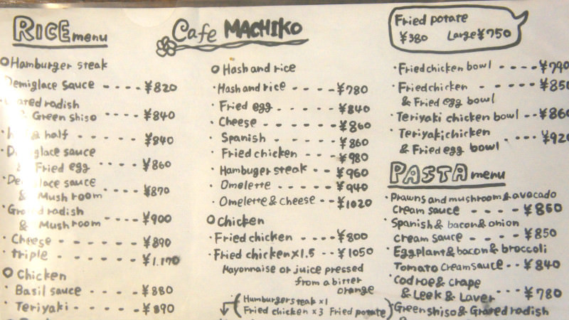 Machiko menu