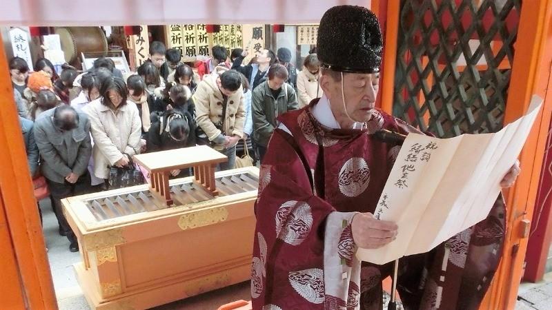 Enmusubi Jishu Festival
