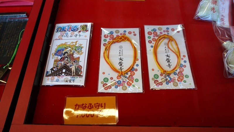 One Piece protective amulets