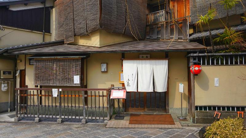 Gion Komori