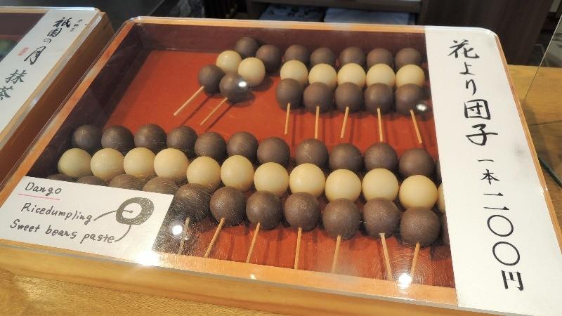 dango-balls