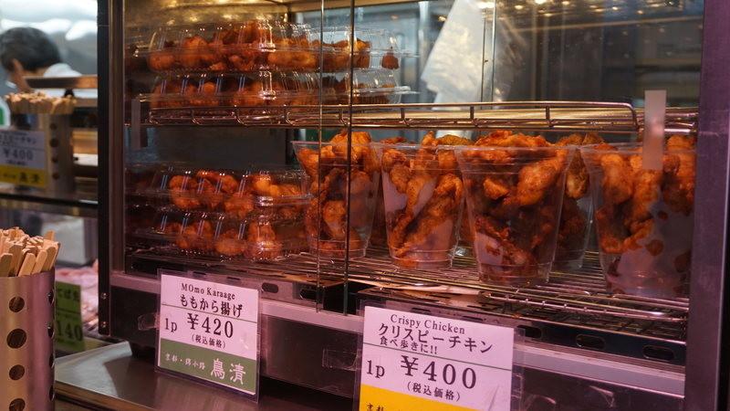 Torisei's Crispy chicken