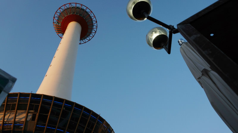 huge Kyoto Tower