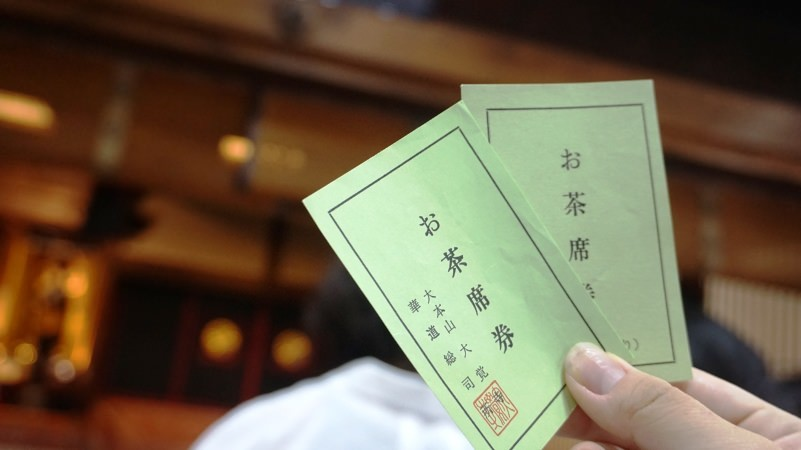 tea ceremony tickets