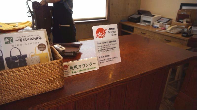 tips - ICHIZAWA