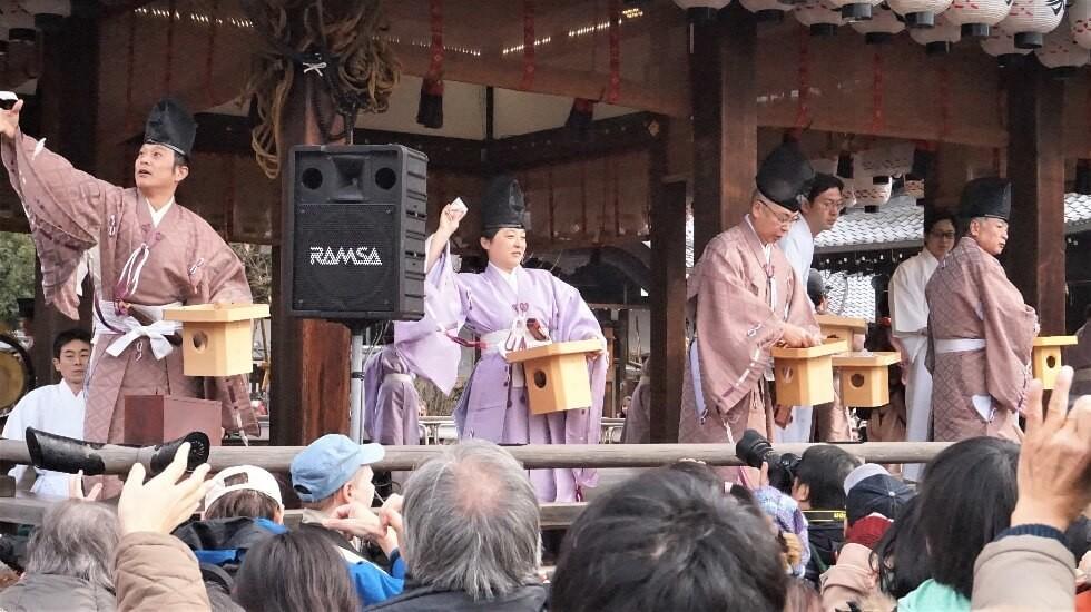 bean throwing ceremony