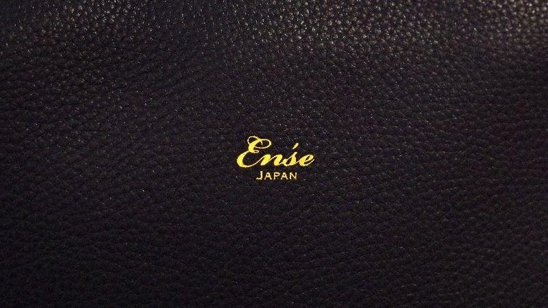 「Ense」品牌介紹