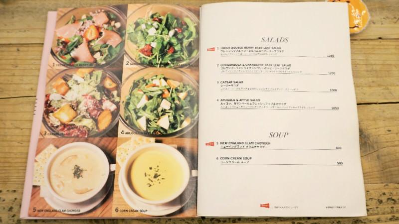MOTION DINER menu