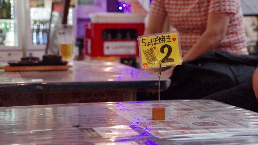 how to buy - shinmachi 2