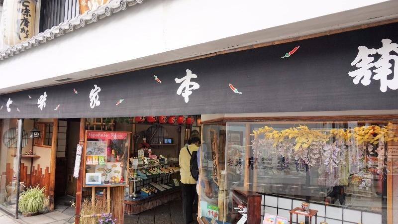 Shichimiya Honpo