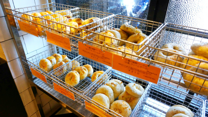 great selection of bagels