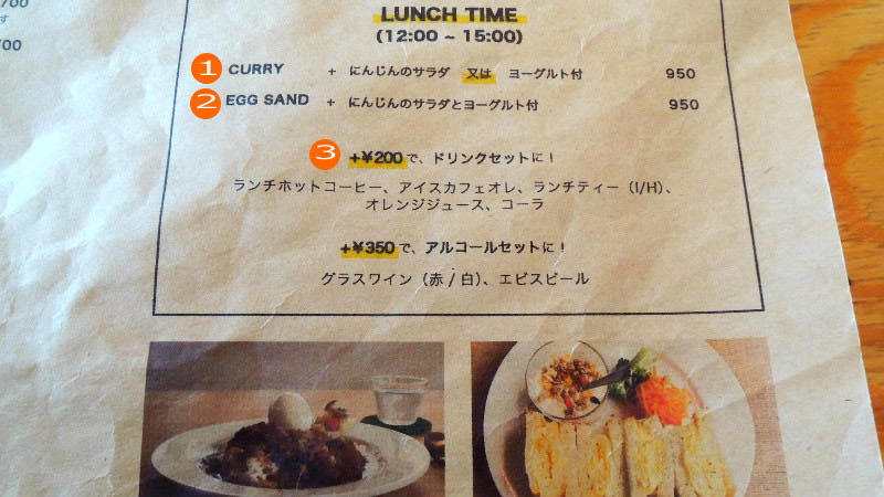 SONGBIRD COFFEE menu 1