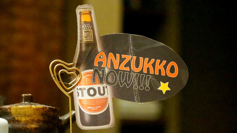 how to order - Anzukko