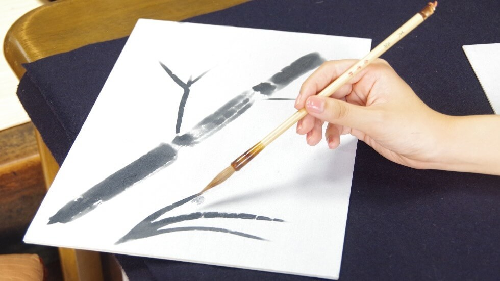 Simply by dipping your brush in water