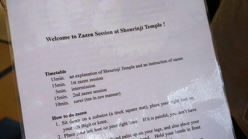 Tips - Zazen