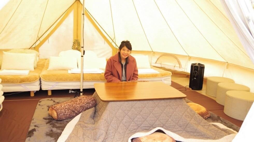 費用會因帳篷