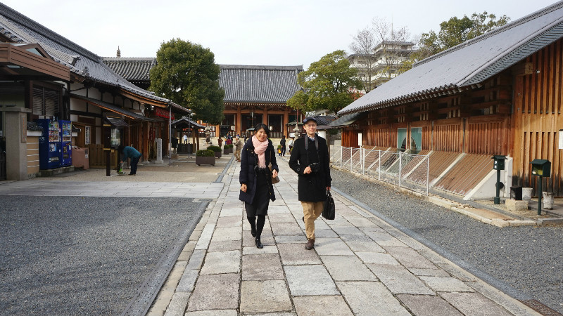 Tips - Mibu-dera