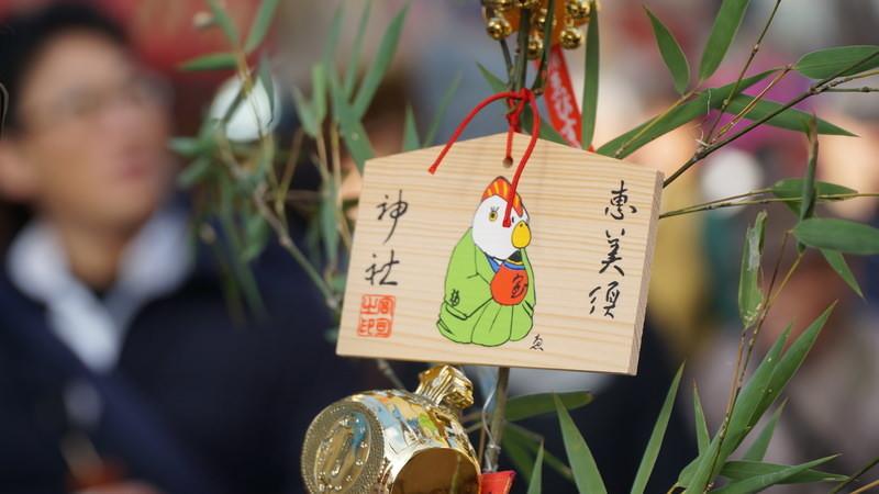 wooden ema amulet