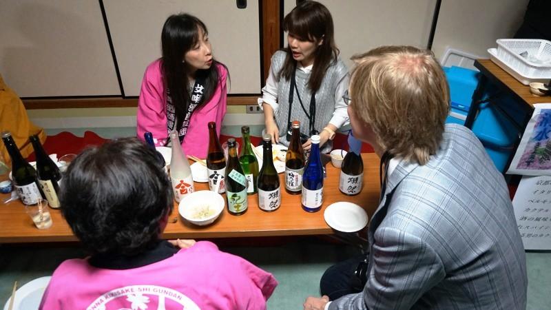 大家聊日本酒