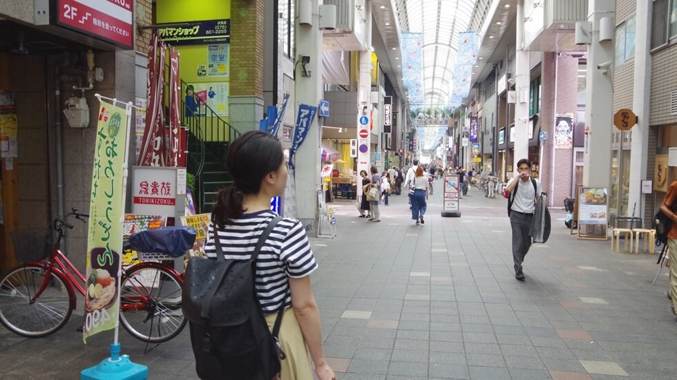 Otesuji Shopping Street