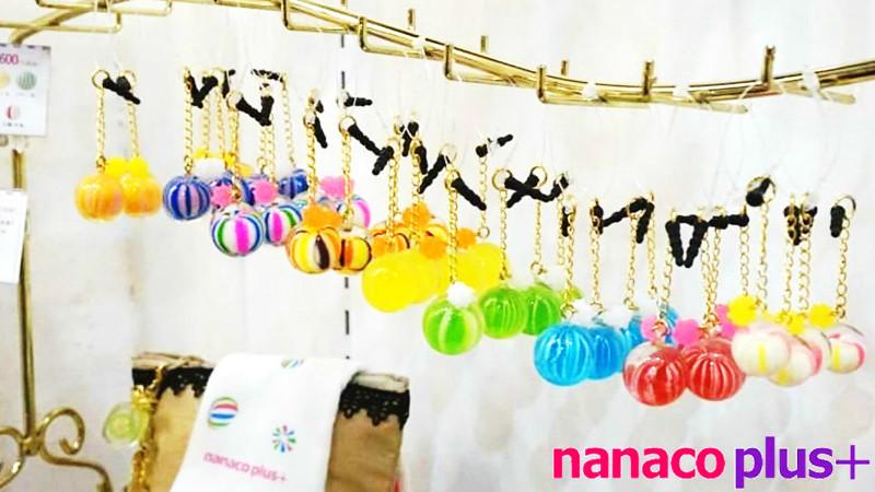nanaco plus+