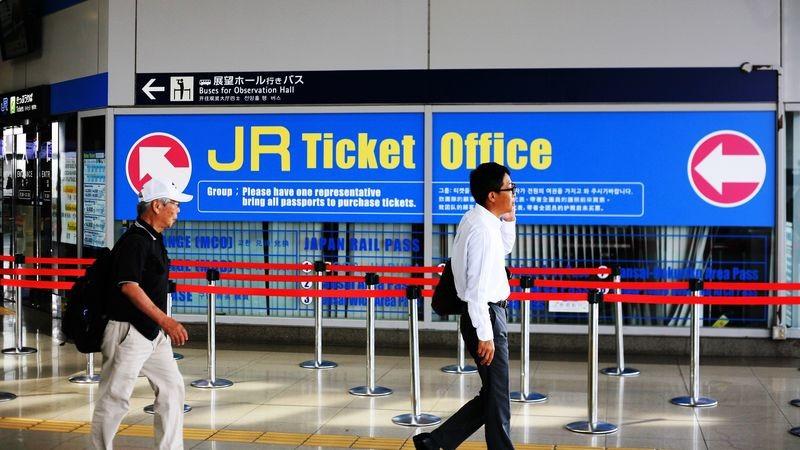 JR 機場特快Haruka 號