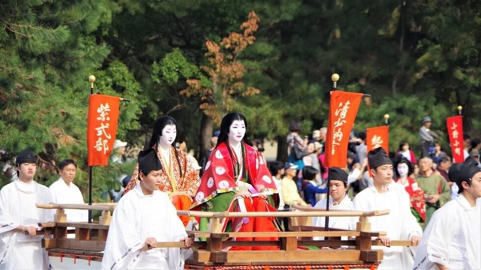What is Jidai Matsuri