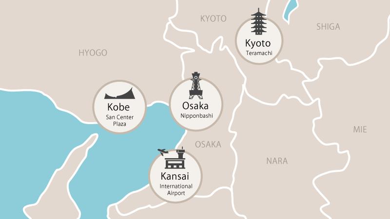Pilgrimage to the three otaku havens of Kansai | Sharing Kyoto