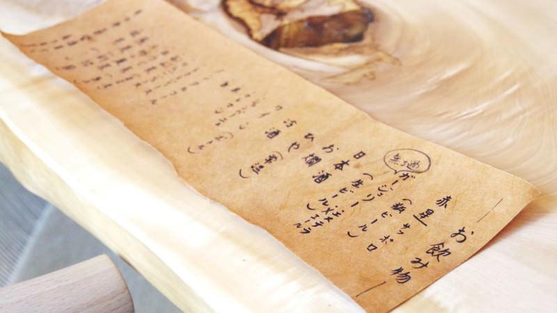 Icaro menu