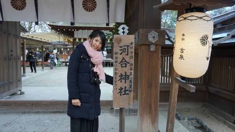Kawai Shrine