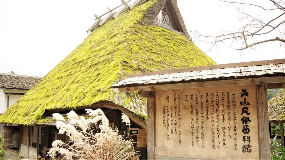 Miyama Folk Museum