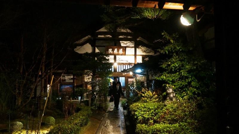 Taizo-in
