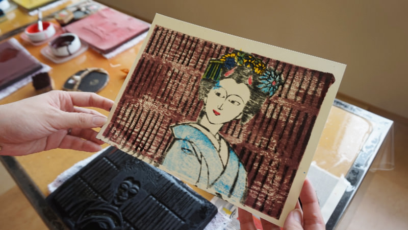 Woodblock printing at Kyoto Handicraft Center