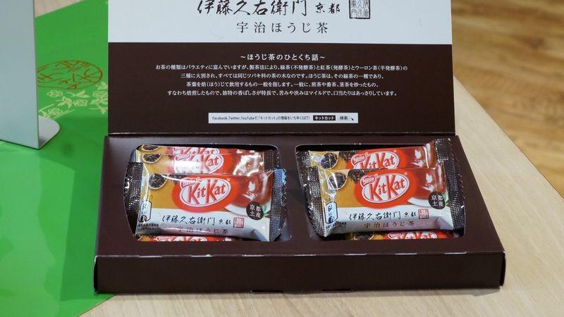京都的KitKat