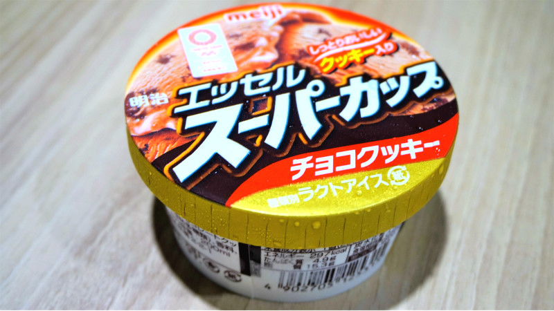 Meiji Essel Super Cup Chocolate Cookie