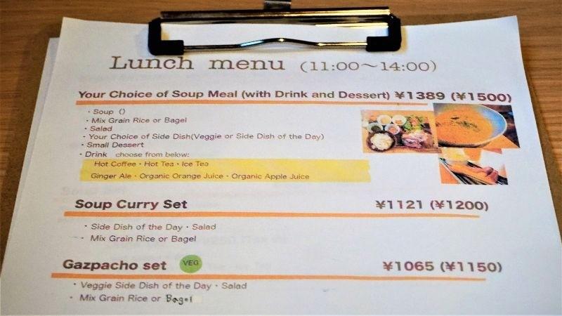 PanBoo menu