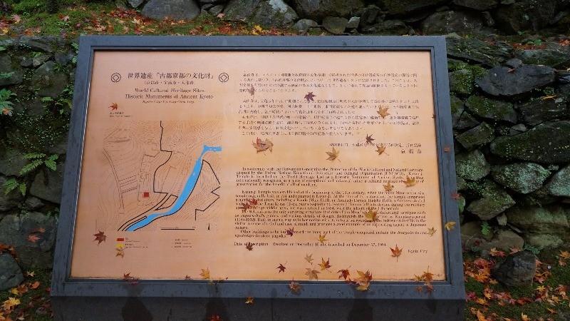 高山寺內有日本最古茶園