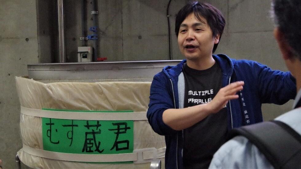 Mr. Matsui
