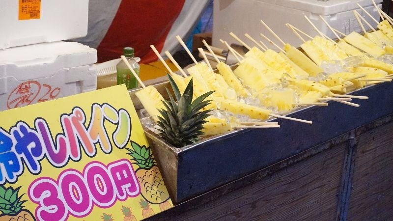 stick of icy pineapple