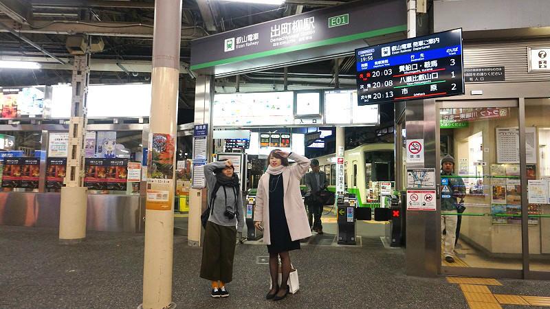 Demachi-yanagi station