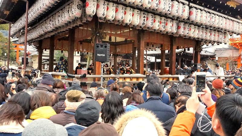 maiko show