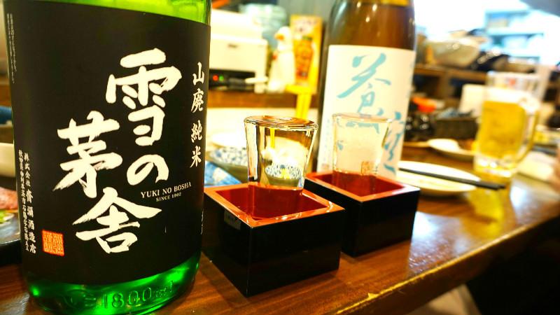 日本酒也很講究