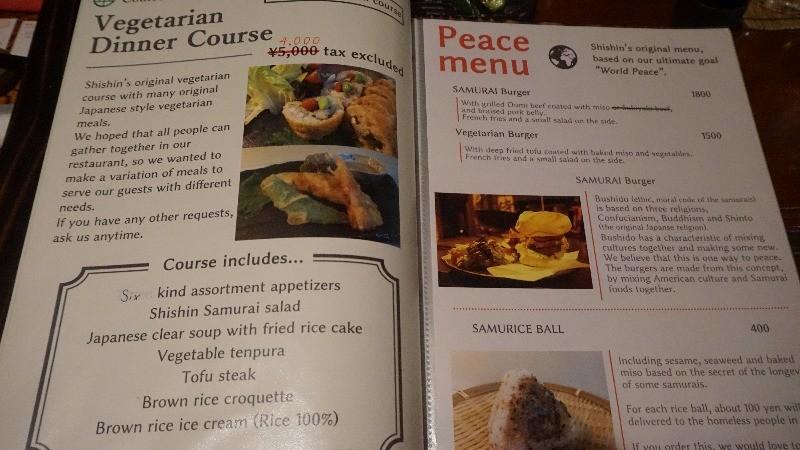 Shishin menu