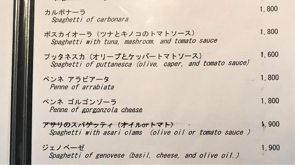 menu - CUCINA ITALIANA