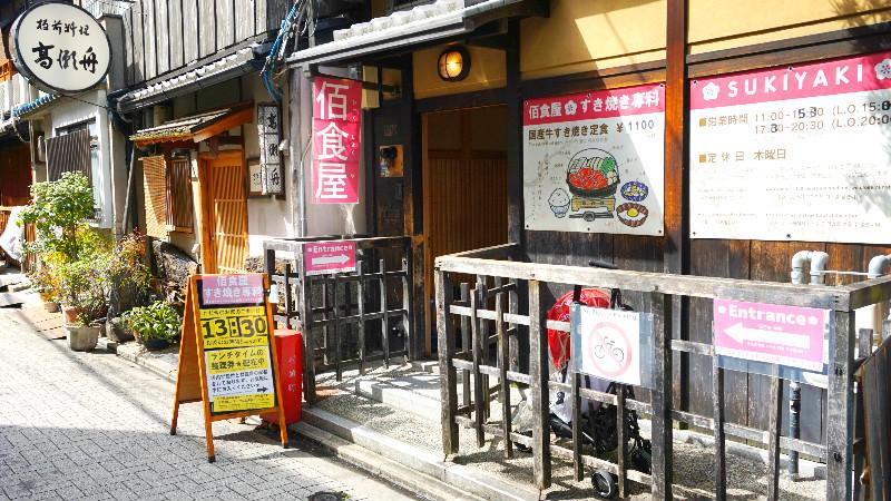 在日本也有很多節目叫介紹過