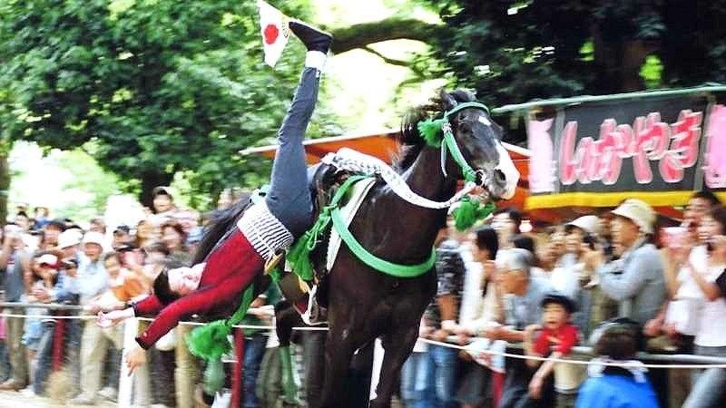 Fujinomori Matsuri